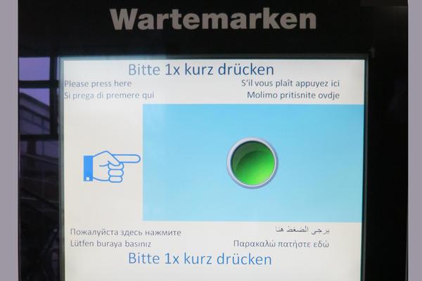 So.Rathaus - Wartenummernautomat